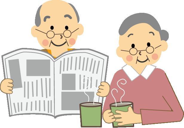 ケア工房・真謝 「介タスク」(自費利用・介護保険外)サービス ご利用例